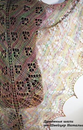 Шаль красивая разноцветная из эксклюзивного мериноса Малабриго 8 Марта ручной работы на заказ