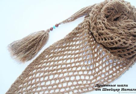 Шейный платок бактус из итальянского мериноса Сетка букле Коричневая ручной работы на заказ