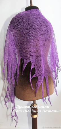 Льняная бохо Летняя шаль Парео для пляжа фиолетовая ручной работы на заказ