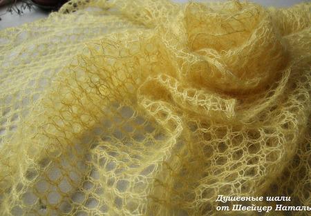 Шаль-паутинка желтая из итальянского кид мохера на шелке Моя сладкая ручной работы на заказ
