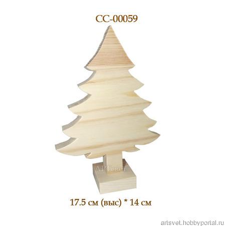 059 Елка. Новогодние деревянные заготовки ручной работы на заказ