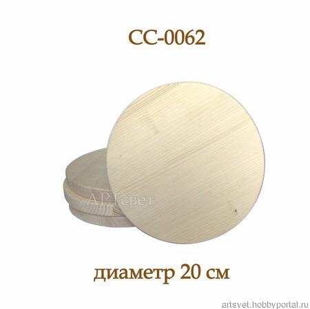 062 Сырная доска. Подставка под горячее. Деревянные заготовки ручной работы на заказ