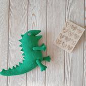 Мистер Динозавр (Динозаврик Джорджа)