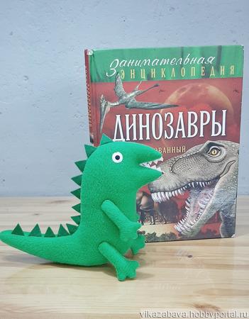 Мистер Динозавр (Динозаврик Джорджа) ручной работы на заказ