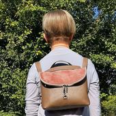 Кожаная сумка-рюкзак-трансформер