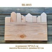 013 Ключница или... Деревянные заготовки с брашировкой