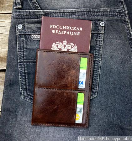 Портмоне-чехол для документов ручной работы на заказ