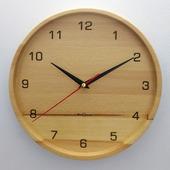 Часы настенные из бука ЧБ5