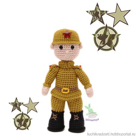 Вязаная игрушка солдат ручной работы на заказ