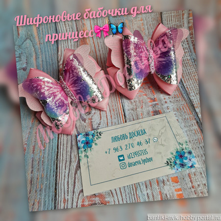 Банты с бабочками ручной работы на заказ