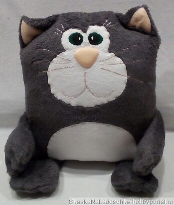 Кот-подушка ручной работы на заказ