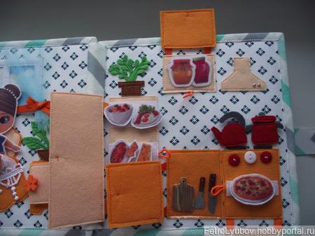 Домик-книжка ручной работы на заказ