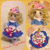 Куколка Цветочек