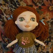Кукла игровая текстильная