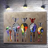 """Картина """"Цветные зебры"""""""