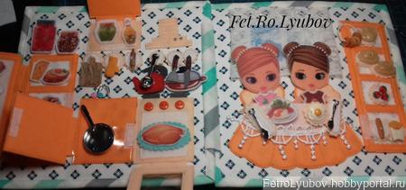Домик-книжка для двух куколок ручной работы на заказ