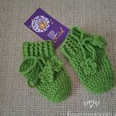 Носочки для новорождённых