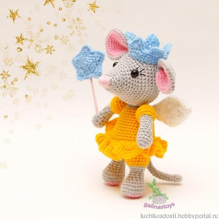 Вязаная игрушка мышка фея с крылышками ручной работы на заказ