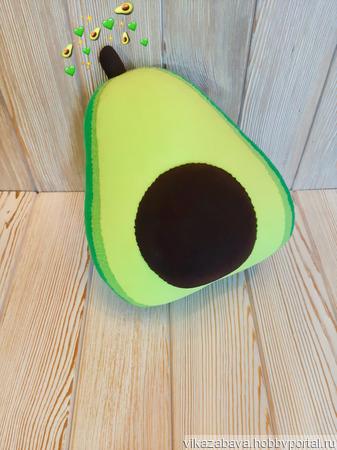 """Игрушка-подушка """"Авокадо"""" ручной работы на заказ"""