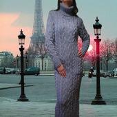 Вязаное платье Снежная Королева длиной макси с карманами