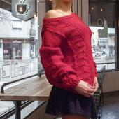 Вязаный свитер оверсайз Пино Нуар с веерным узором
