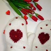 Варежки вязаные. Тёплые варежки. Подарок на 14 февраля.