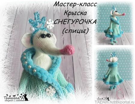 """Мастер-класс """"Крыска Снегурочка"""" ручной работы на заказ"""