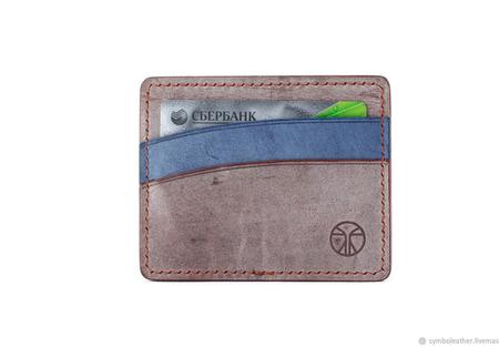 Кожаный картхолдер Коричневый и синий горизонтальный ручной работы на заказ