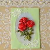 """Открытка """"Красные розы"""""""