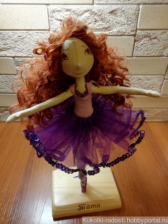 Балерина Тата ручной работы на заказ