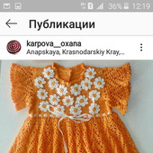 Платье для девочки 4-9 месяцев