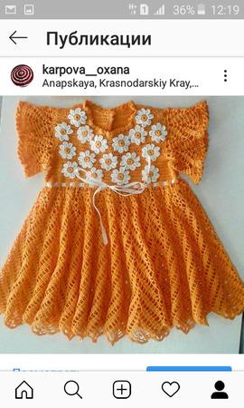 Платье для девочки 4-9 месяцев ручной работы на заказ