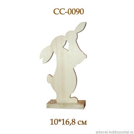 090 Зайка. Деревянные заготовки для росписи ручной работы на заказ