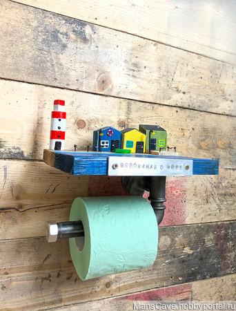 Держатель для туалетной бумаги ручной работы на заказ