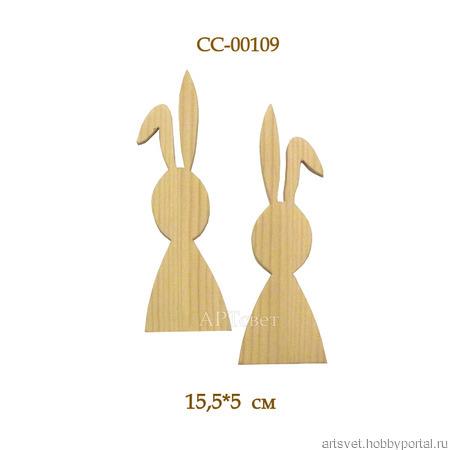 109 Заяц. Деревянные заготовки для росписи ручной работы на заказ