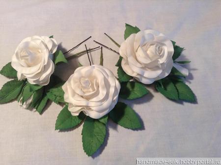 Белые розочки на шпильках ручной работы на заказ
