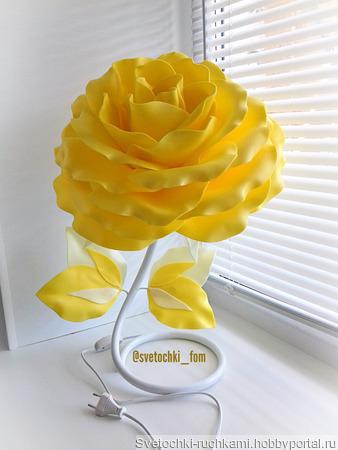 Роза-светильник Солнышко ручной работы на заказ
