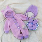 Комбинезон (комплект) для малыша
