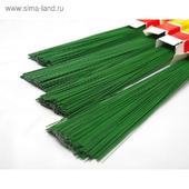 Проволока герберная 1,1 мм(цена за 10 шт)
