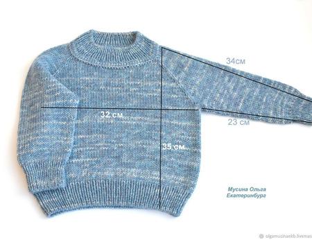 Джемпер детский вязаный на рост 80 - 92 см ручной работы на заказ