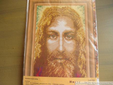 """Набор для вышивки """"Иисус"""" ручной работы на заказ"""