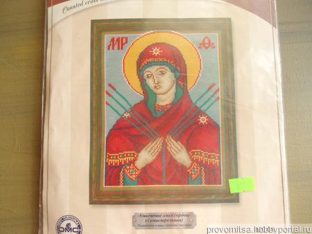 """Набор для вышивки """"Икона Божьей матери Семистрельница"""" ручной работы на заказ"""