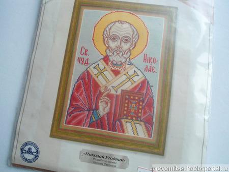 """Набор для вышивки """"Св. Николай Угодник"""" ручной работы на заказ"""
