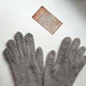 """Перчатки вязаные женские """"Герцогиня"""" из мериноса и альпака"""