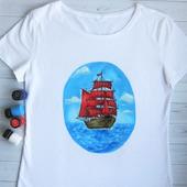 """Оригинальная футболка с росписью """"Алые паруса"""""""