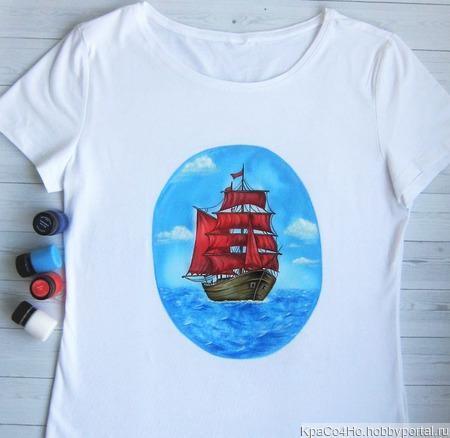 """Оригинальная футболка с росписью """"Алые паруса"""" ручной работы на заказ"""