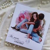 фото: Подарки для влюбленных