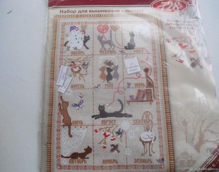 """Набор для вышивки - календарь """"Кошки"""" ручной работы на заказ"""