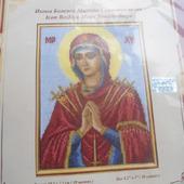 Набор для вышивки - икона Божьей матери Семистрельница