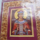 """Набор для вышивки """"Икона Св. Ирина"""""""